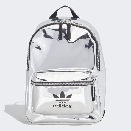 brazo pastel Montañas climáticas  20+ ideas de Mochila Adidas | mochila adidas, mochila de moda, mochilas  hermosas