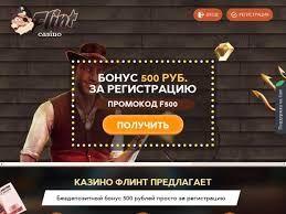 Бонус коды для казино flint poker casino online games