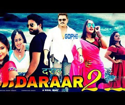 Daraar 2 Pawan Singh Ritesh Panday Bhojpuri Movie Trailer Cast Crew Story Movies Movie Trailers Singh