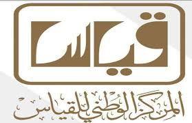 كفايات المعلمات 1441 في المملكة العربية السعودية Novelty Sign Books Art