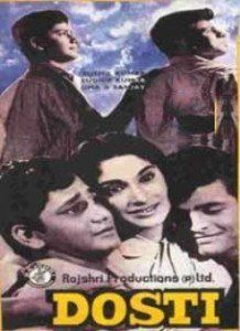 Dosti (1964) free mp3 songs download, download old Dosti