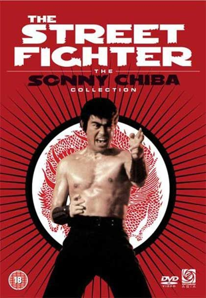 The Streetfighter With Sonny Chiba Sonny Chiba Martial Arts Film Kung Fu Movies
