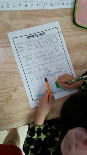 how to write a book report grade 4