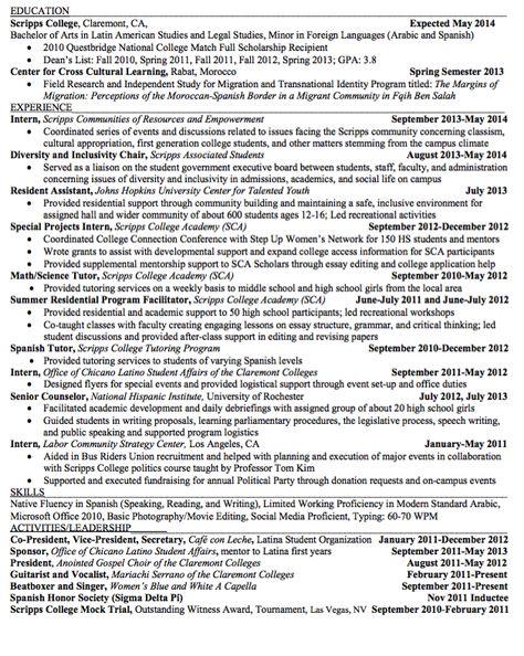 database administration resume sample -    exampleresumecvorg - child care provider resume sample