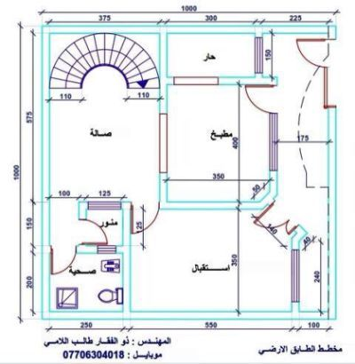 خرائط منازل عراقية 10 20 بحث House Plans House Design Floor Plans