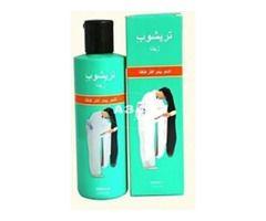 معالج بقوة لمنع التساقط فقط مع زيت ترتشوب الهندي Beauty Cosmetics Health Beauty Cosmetics