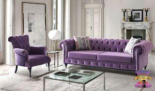 الوان وانواع قماش انتريهات 2021 واسعارها المختلفة وجودتها والاكثر استخدام فى تنجيد الأنتريهات Furniture Egyptian Furniture Furniture Catalog