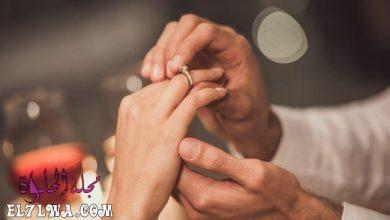كلام يفرح خطيبي رسالة تفرح خطيبي الخطيب يكون من أسعد الناس عندما ت بادلة الخطيبة كلام حب ورسائل In 2021 Engagement Rings Couple Engagement Rings For Men Engagement