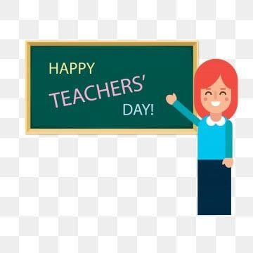 لون دافئ يوم المعلم كرتون معلم الصف كرتون المعلم الصف لطيف التوضيح Png والمتجهات للتحميل مجانا Teachers Day Teacher Classroom Warm Colors
