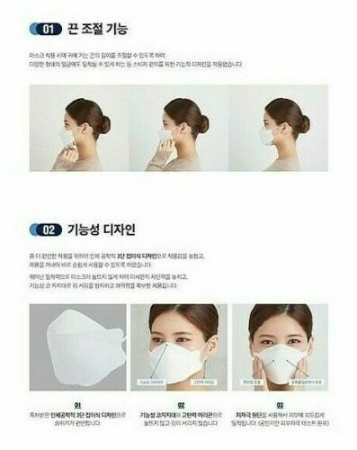 30 Pcs All Keeper Kf94 Mask Made In Korea Surgical Medical Face Respiration 올키퍼 In 2020 Mask Making Medical Face