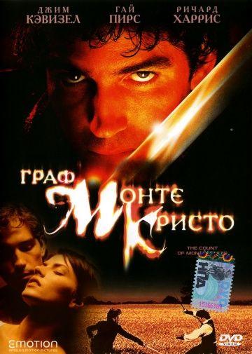 Graf Monte Kristo The Count Of Monte Cristo 2002 Film Smotret Onlajn El Conde De Montecristo Venganza Peliculas De Stephen King