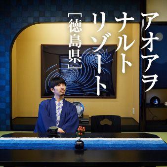 スペシャルインタビュー 女優 米倉涼子 月刊旅色 2020年6月号 2020 旅 色 写真家