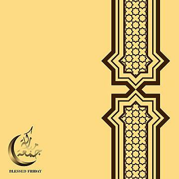 Illustration De Voeux Jumma Mubarak Avec Calligraphie Croissant De Lune Et Exemple De Texte Abstrait Png Et Vecteur Pour Telechargement Gratuit Gambar Gambar Bergerak Bingkai