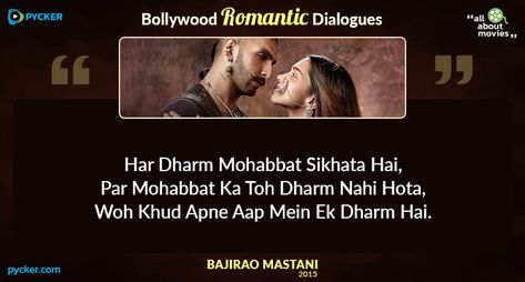 Bollywood dating par 2015