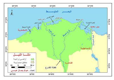 كوكب الجغرافيا خريطة دلتا النيل في مصر Native American Tribes Map Work Skills Map