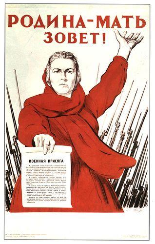 "Your Motherland Needs You Poster Propaganda Soviet Poster 17x23.5/"""