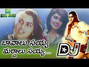 Pin By Golla Rajnikant Golla Rajinika On Gana Dj Mix Songs Dj Songs New Dj Song
