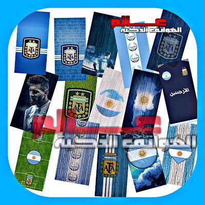أجمل خلفيات و صور منتخب الأرجنتين للجوال للموبايل 2021 Argentina Football Team Wallpapers Wallpaper Argentina