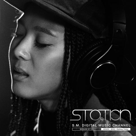 t Yoon Mi Rae – Because of You (2016.02.26)