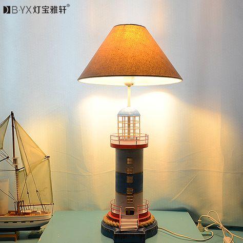 2016 new Mediterranean lighthouse LED lamp children's room