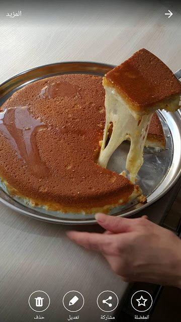 أطيب كنافة نابلسيه في المنزل من الف الى الياء الوصفة بخطوات مصورة Lebanese Desserts Arabic Sweets Recipes Sweets Recipes
