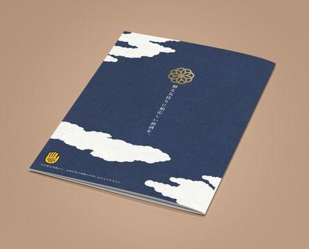 パンフレット 表紙 デザイン の画像検索結果 表紙 デザイン