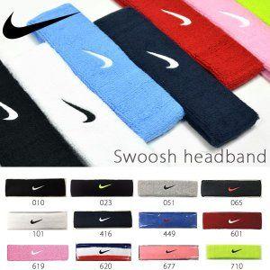 最大22 還元 ゆうパケット対応可能 ナイキ Nike スウッシュ ヘッドバンド ヘアバンドバンド ロゴ Nnn07 Bn1003 21 Off Nnn07 エレファントsports 通販 ヘアバンド スポーツ ヘッドバンド バンドロゴ