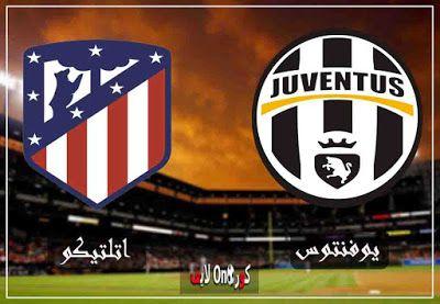 يلا شوت بث مباشر مباراة يوفنتوس واتلتيكو مدريد بث حي اليوم 20 2 2019 في ابطال اوروبا Https Ift Tt 2smdajy Sport Team Logos Juventus Logo Juventus