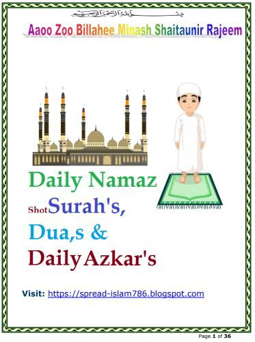 Pin On 10 Duas That Excepted