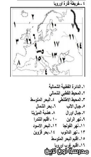 خرائط دراسات 3 اعدادى بالاجابة Math Sheet Music Math Equations