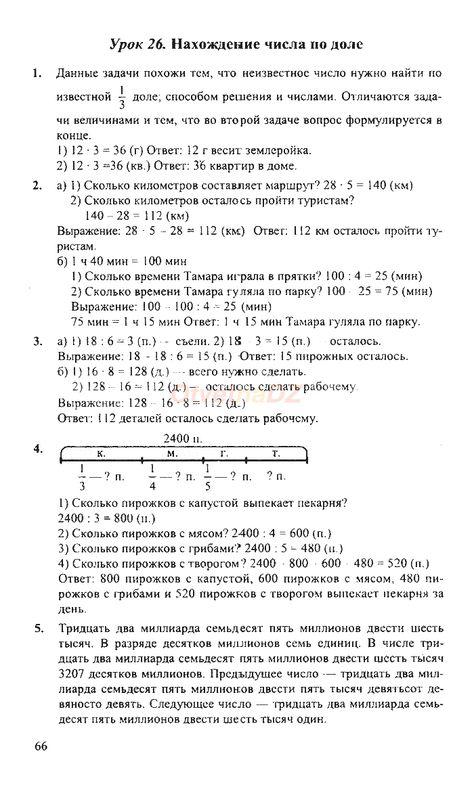 Распечатать комплексную тетрадь для контроля знаний по истории 6 класс