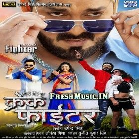 Pin On Bhojpuri Movie Mp3 Songs