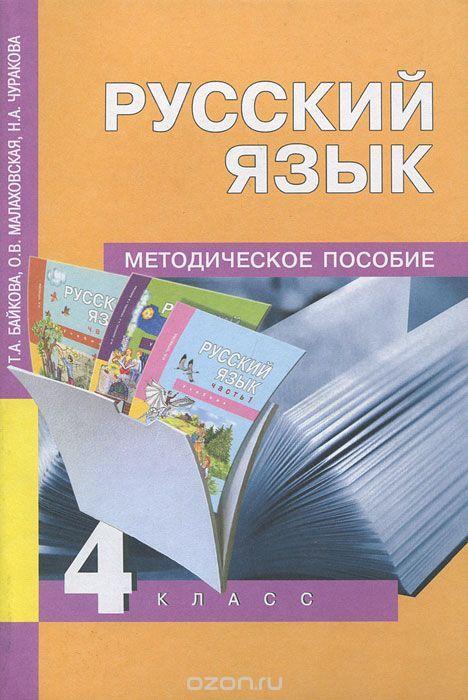Скачать книгу боголюбов
