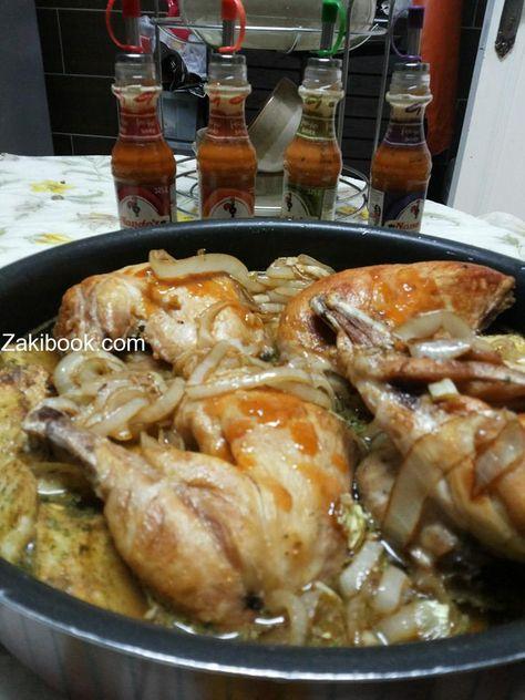 طريقة سهلة وسريعة لعمل أزكى صينية بطاطا بالفرن زاكي Cooking Recipes Ramadan Recipes