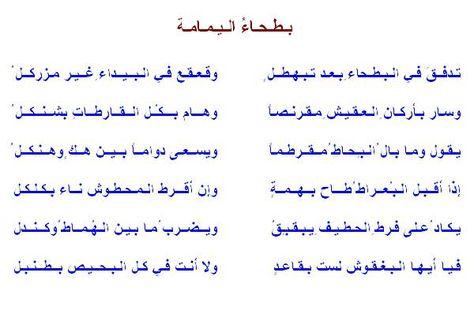 Pin By منى كريم On اللغة الام Content Writing Writing Poems