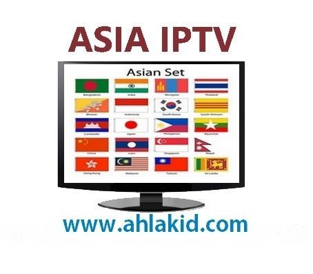 Iptv Asia Daily Playlist M3u8 For Free Daily Update Cool Gadgets To Buy New Things To Learn Some Love Quotes