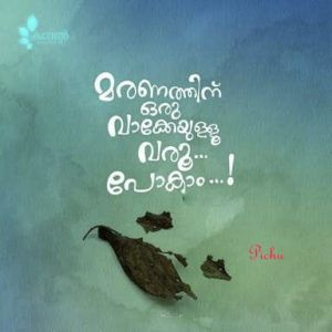 List Of Pinterest Malayalam Quotes Messages Pictures Pinterest