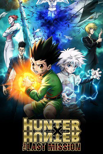 Pin By Xzandria Lambert On Anime In 2020 Hunter X Hunter Hunter Movie Anime