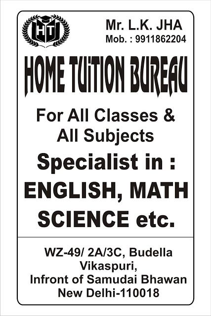 Tuition Classes Home Tuition Advertisement Sample In Word