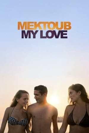 Mektoub My Love Canto Uno Movies Online Free Film Streaming Movies Full Movies Online Free