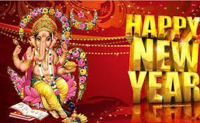 Hindu New Year Wishes Happy Hindu New Year 2020 Wishes Images