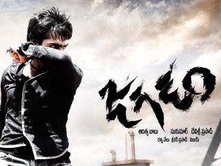 hindi dubbed movies of ram pothineni - dangerous khiladi returns poster