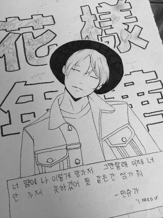 Image Result For Min Yoongi Fanart Easy Easy Drawings Fan Art