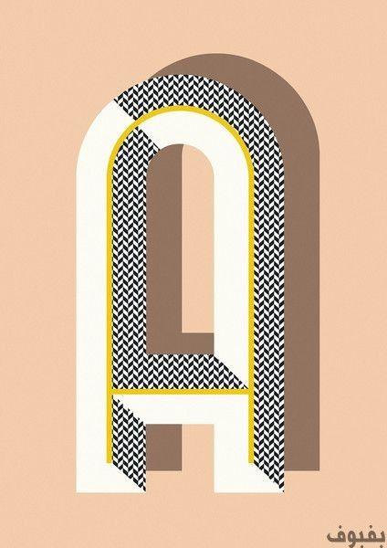 حرف A مزخرف أجمل صور A مزخرف للواتس اب و الفيس بوك بفبوف Typography Poster Typography Typography Design