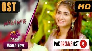 Mala Mir Ost Lyrics Aplus Entertainment Drama 2019 Drama Songs Pakistan Song Lyrics