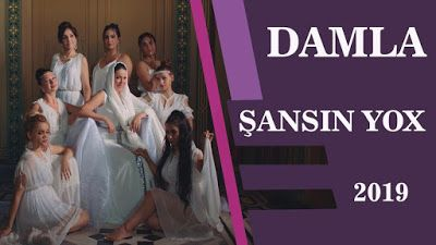 Wap Sende Biz Damla Sansin Yox Music Movie Posters Prom Dresses