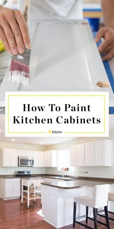 How To Paint Your Kitchen Cabinets So It Looks Like You Totally Replaced Them Painting Kitchen Cabinets White Painting Kitchen Cabinets Wooden Kitchen Cabinets
