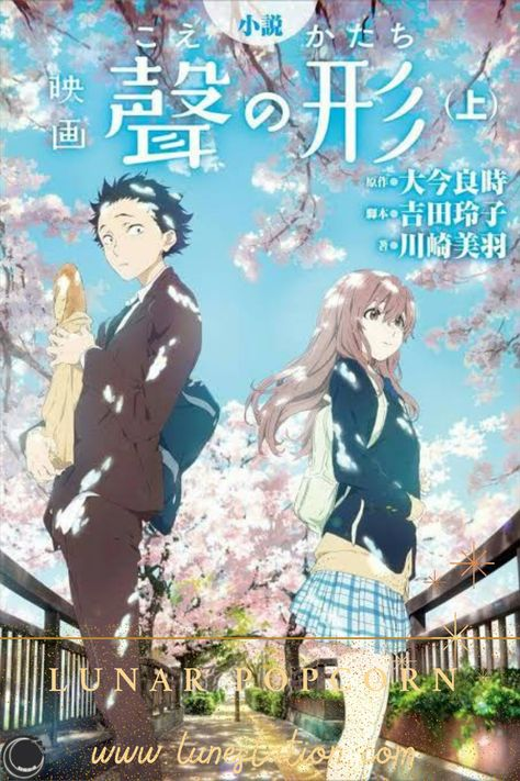 A Silent Voice - Koe No Katachi and the Acceptance of Different People