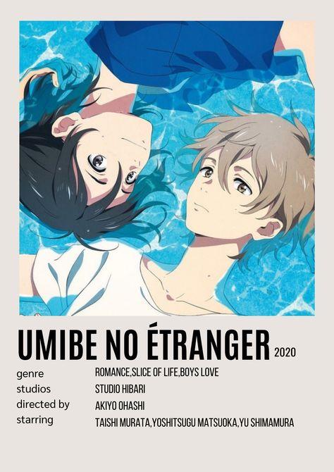 Umibe no Etranger  Minimalist Anime Poster