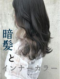 個性的 モード 黒髪 インナーカラーホワイトベージュ 黒髪